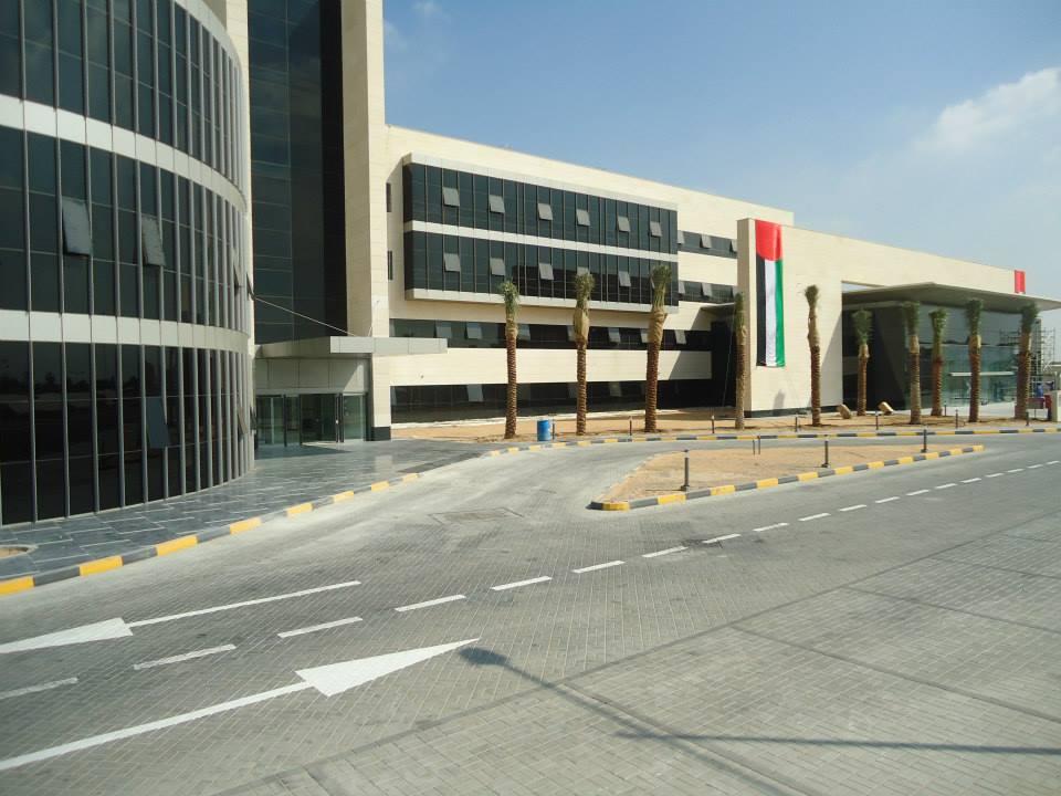 AL QASSIMI HOSPITAL United Arab Emirates